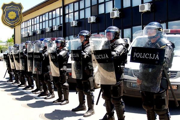 Poziv zainteresovanim stranama na prisustvu sastanku vezanom za izradu jedinstvene policijske uniforme u Federaciji Bosne i Hercegovine
